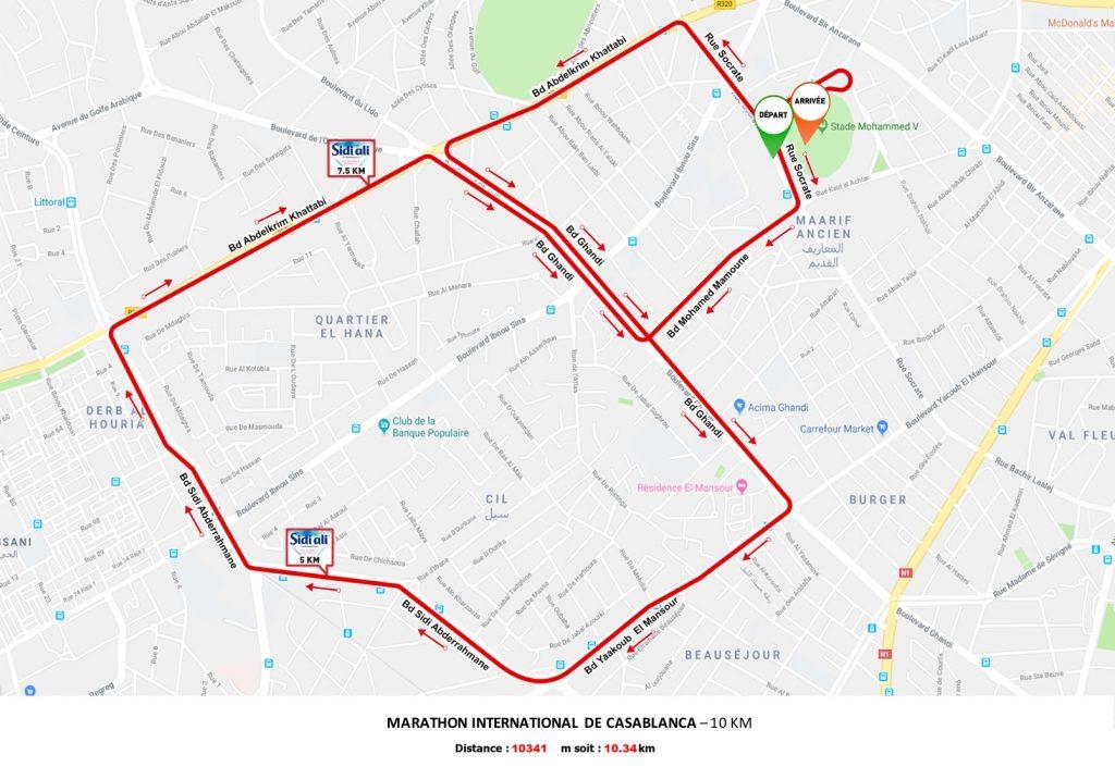 Трасса забега на 10 км в рамках Касабланкского марафона (Marathon International de Casablanca) 2019