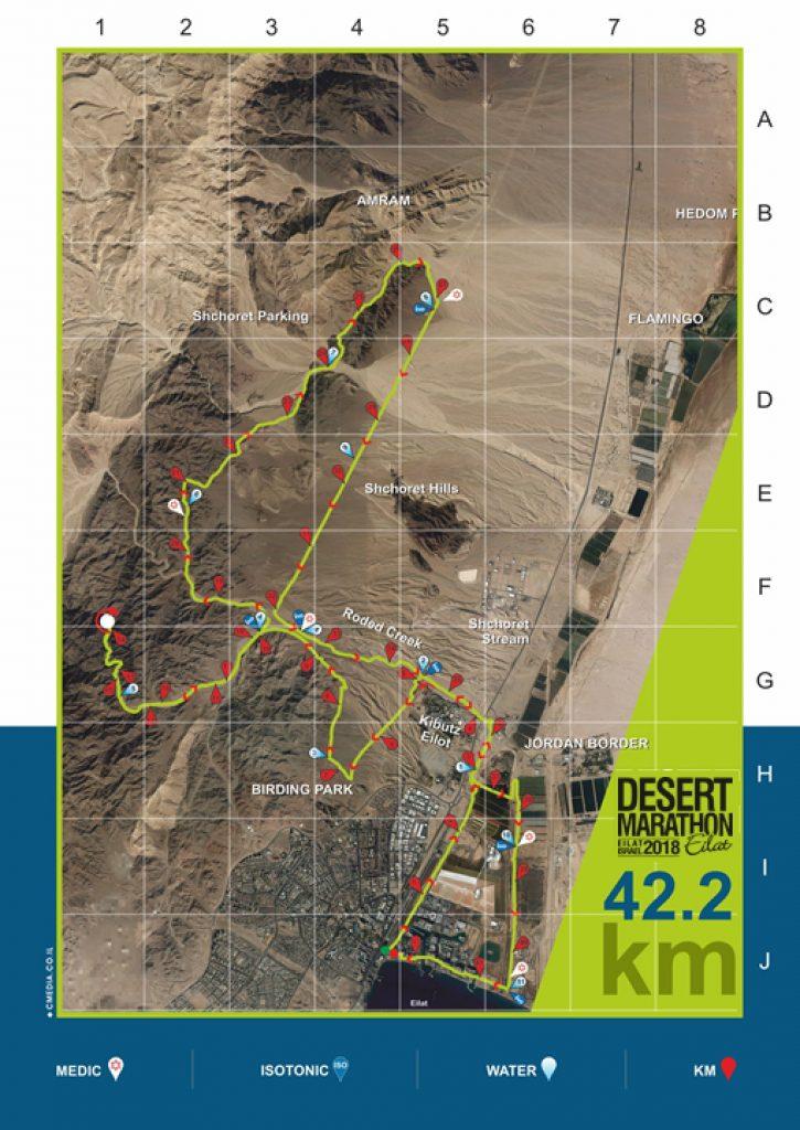 Трасса Эйлатского марафона (Desert Marathon Eilat) 2019