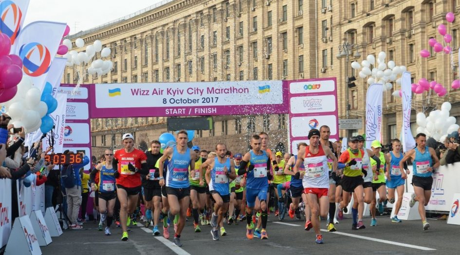 Киевский марафон (Wizz Air Kyiv City Marathon) и полумарафон (Under Armour Half Marathon) 2019