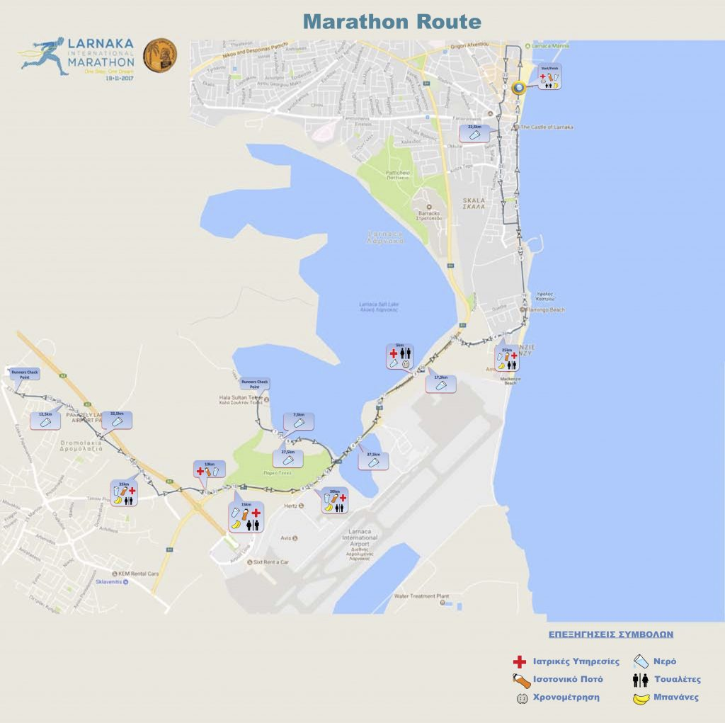 Трасса Ларнакского марафона (2 круга) и полумарафона (1 круг) 2019