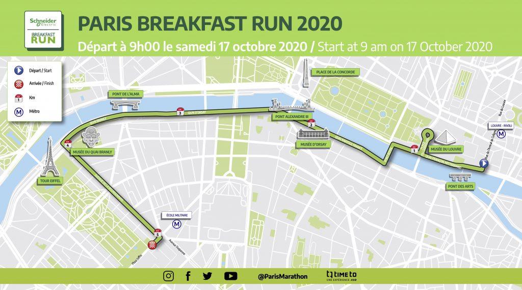 Трасса забега за завтраком в рамках Парижского марафона (Shneider Electric Marathon de Paris) 2020