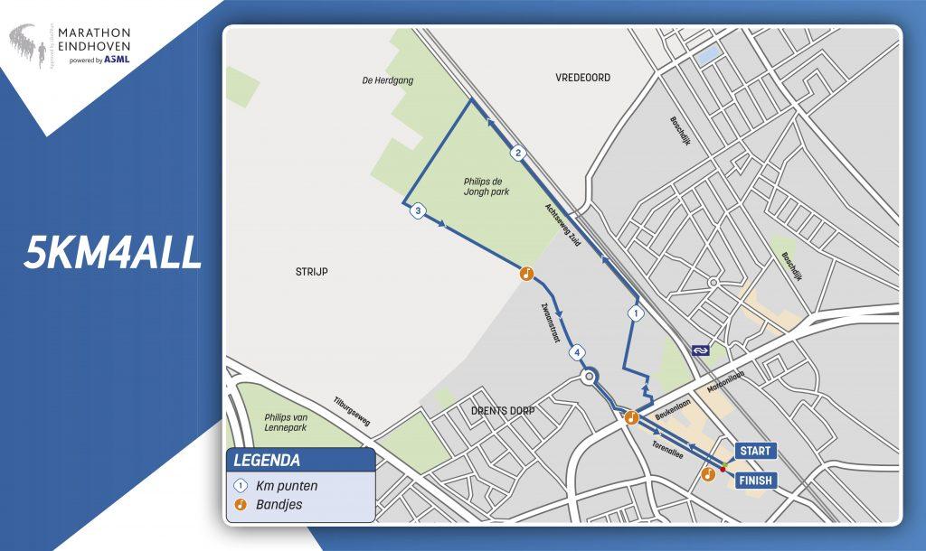 Трасса альтернативного забега на 5 км в рамках Эйндховенского марафона (Marathon Eindhoven powered by ASML) 2019