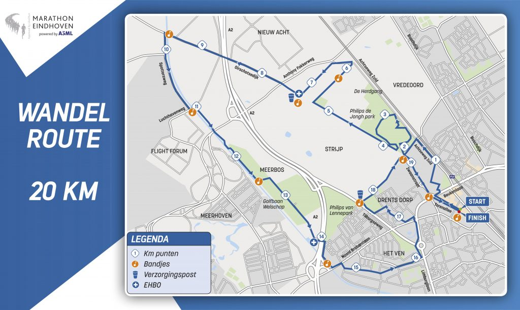 Трасса для ходьбы на 20 км в рамках Эйндховенского марафона (Marathon Eindhoven powered by ASML) 2019