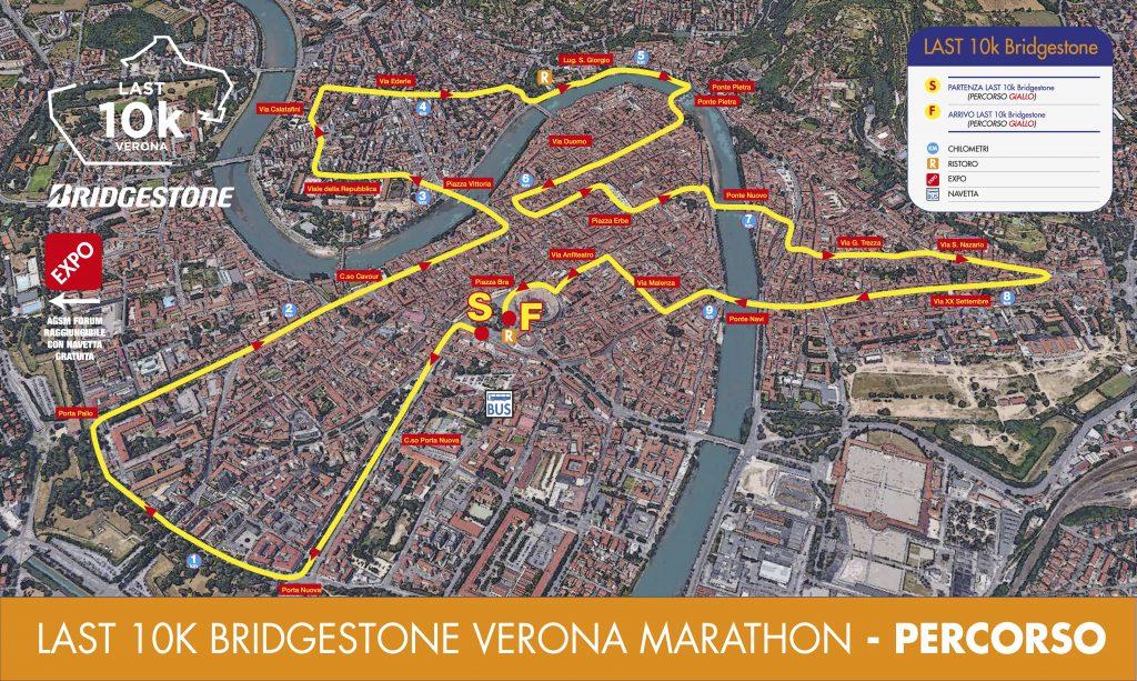 Трасса забега на 10 км в рамках Веронского марафона (Verona Marathon) 2019