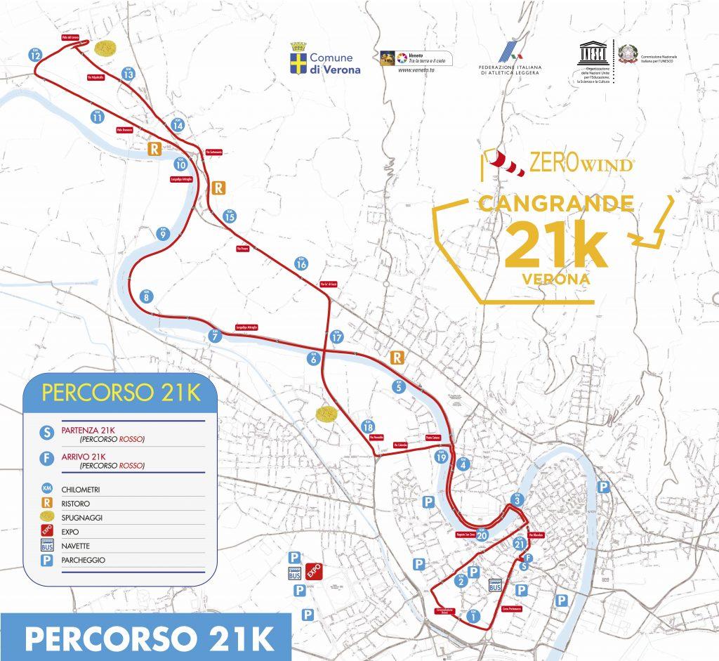 Трасса Веронского полумарафона (Zero Wind Cangrande Half Marathon) 2020