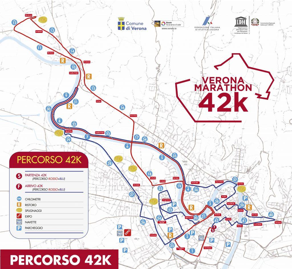 Трасса Веронского марафона (Verona Marathon) 2020
