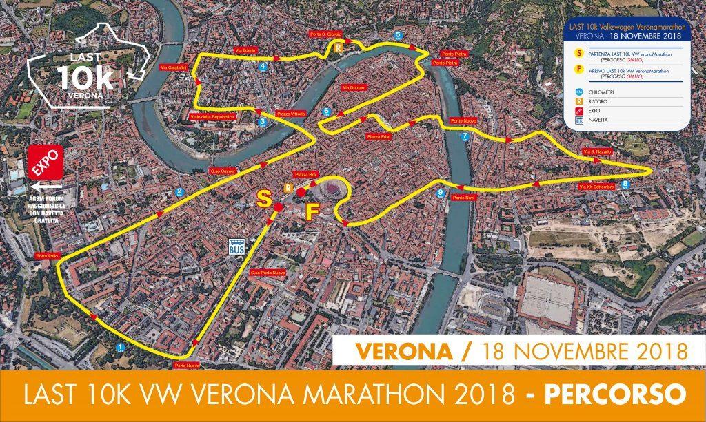 Трасса забега на 10 км в рамках Веронского марафона (Volkswagen Verona Marathon) 2018