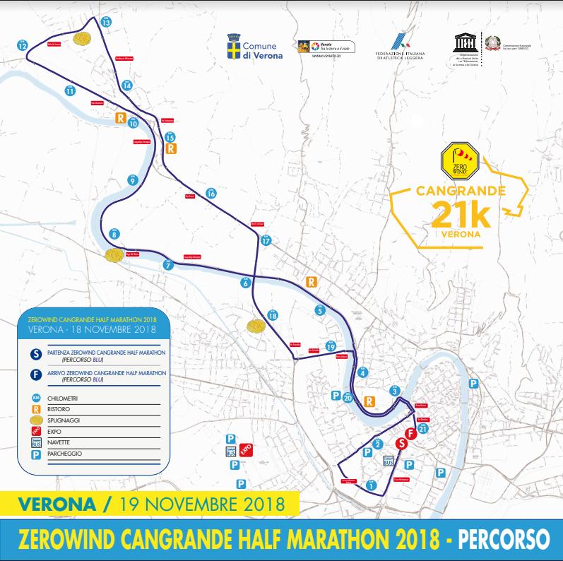 Трасса Веронского полумарафона (Zero Wind Cangrande Half Marathon) 2018