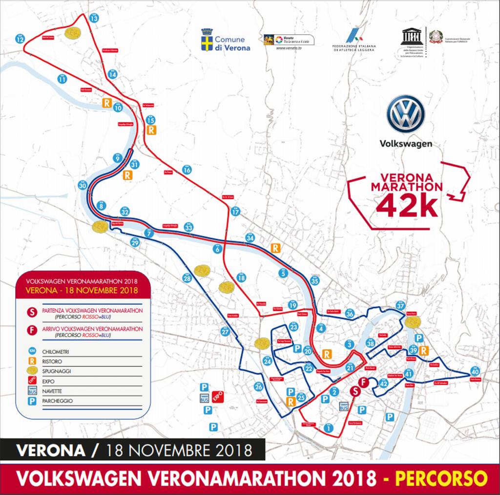Трасса Веронского марафона (Verona Marathon) 2018