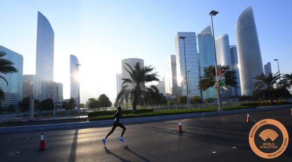 Абу-Дабийский марафон (ADNOC Abu Dhabi Marathon)
