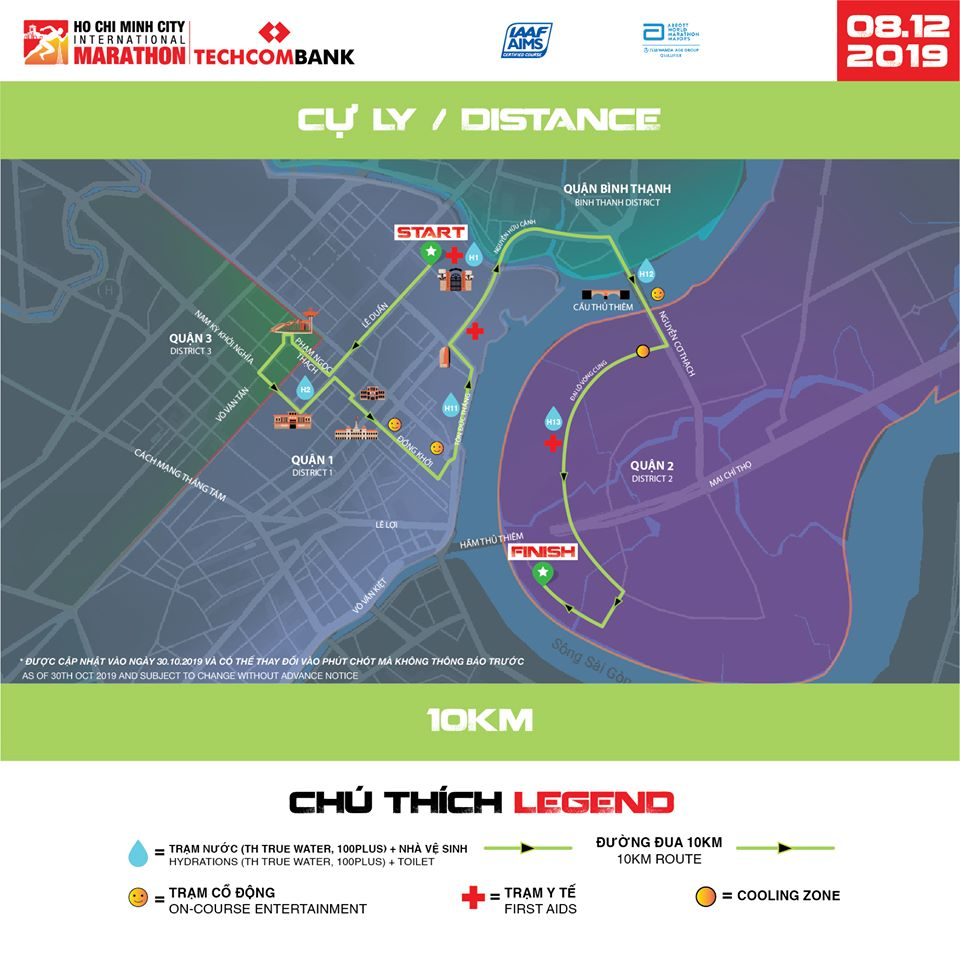 Трасса забега на 10 км в рамках Хошиминского марафона (Techcombank Ho Chi Minh City International Marathon, Giải Marathon Quốc tế Thành phố Hồ Chí Minh Techcombank) 2019