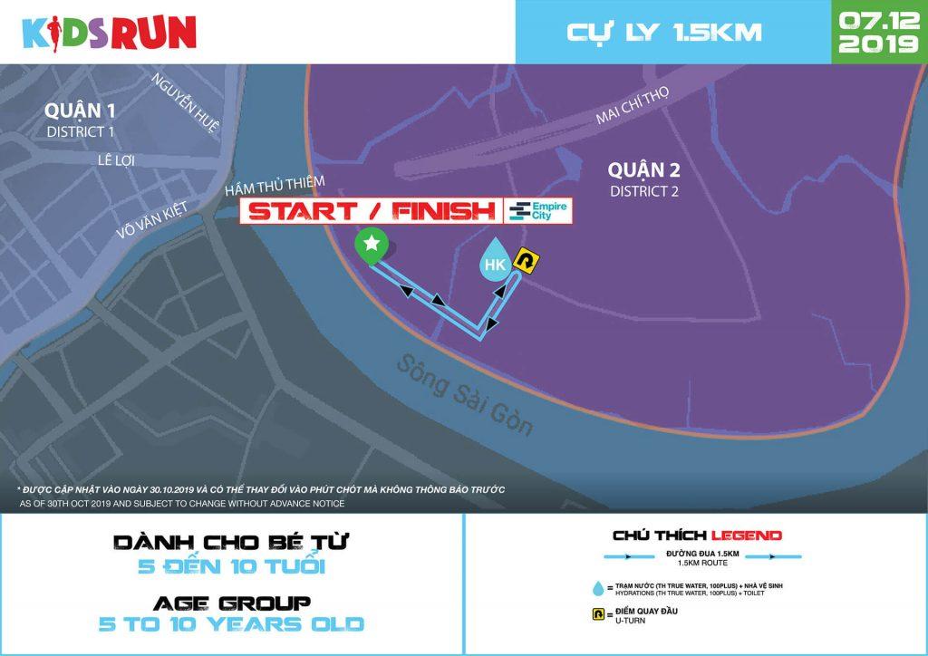 Трасса детского забега на 1,5 км в рамках Хошиминского марафона (Techcombank Ho Chi Minh City International Marathon, Giải Marathon Quốc tế Thành phố Hồ Chí Minh Techcombank) 2019