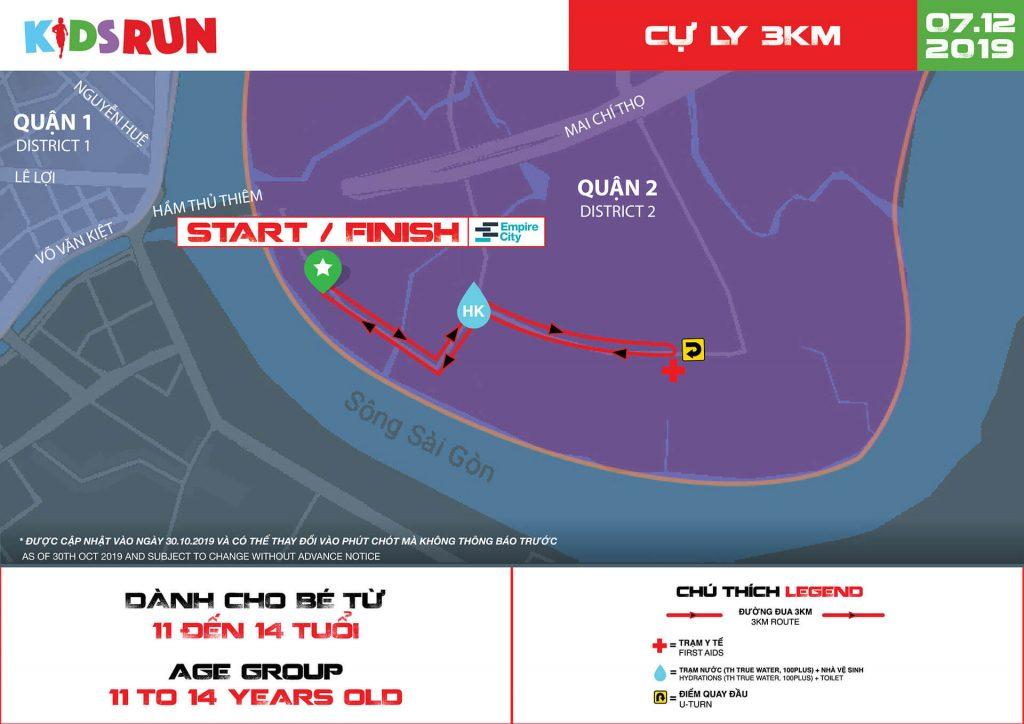 Трасса детского забега на 3 км в рамках Хошиминского марафона (Techcombank Ho Chi Minh City International Marathon, Giải Marathon Quốc tế Thành phố Hồ Chí Minh Techcombank) 2019
