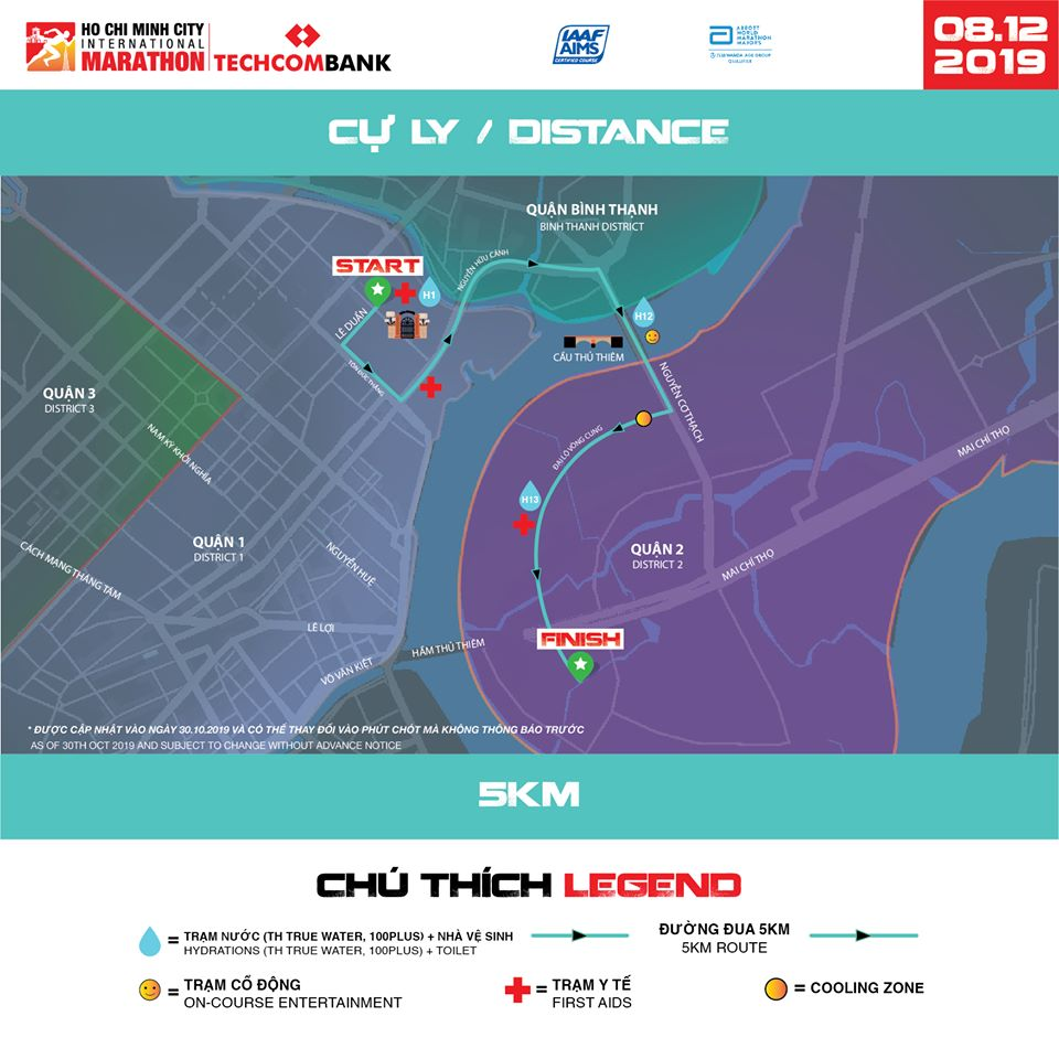 Трасса забега на 5 км в рамках Хошиминского марафона (Techcombank Ho Chi Minh City International Marathon, Giải Marathon Quốc tế Thành phố Hồ Chí Minh Techcombank) 2019