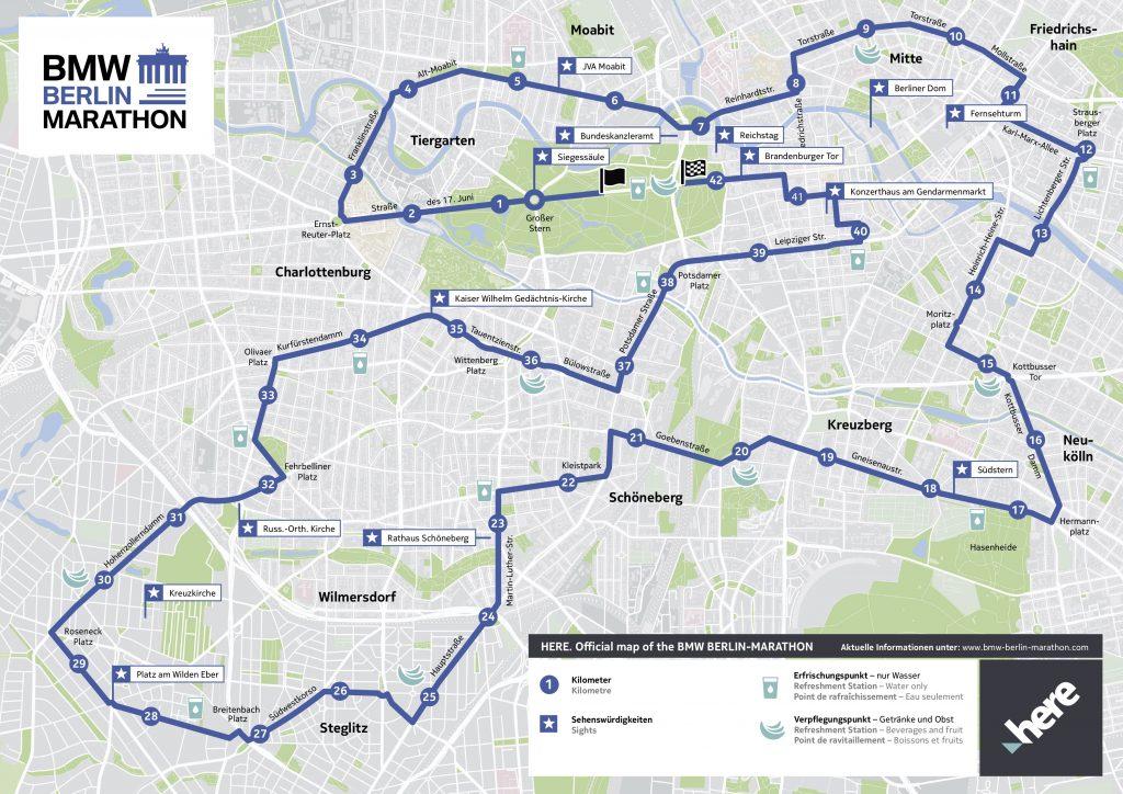 Трасса Берлинского марафона (BMW Berlin-Marathon) 2019