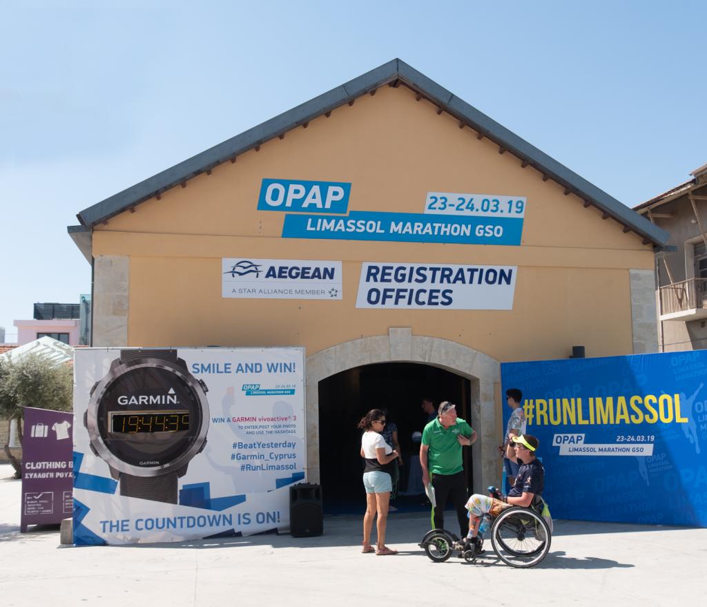 Registration Office of the Limassol Marathon (OPAP Limassol Marathon) 2019