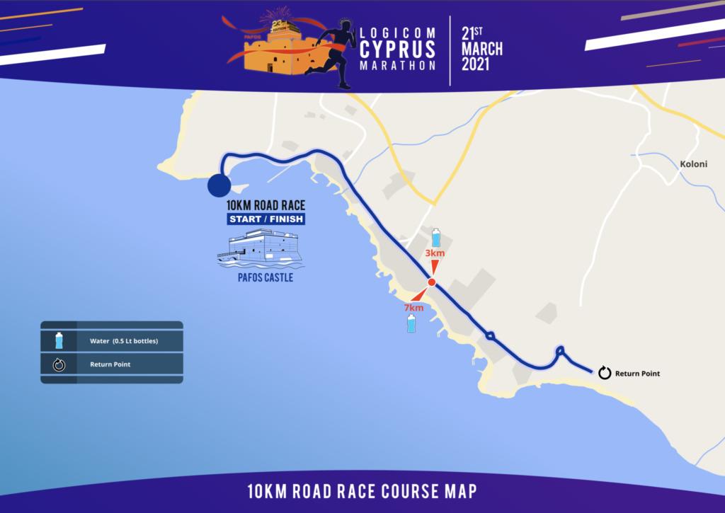 Course of the 10km Race, Cyprus Marathon (Logicom Cyprus Marathon) 2021
