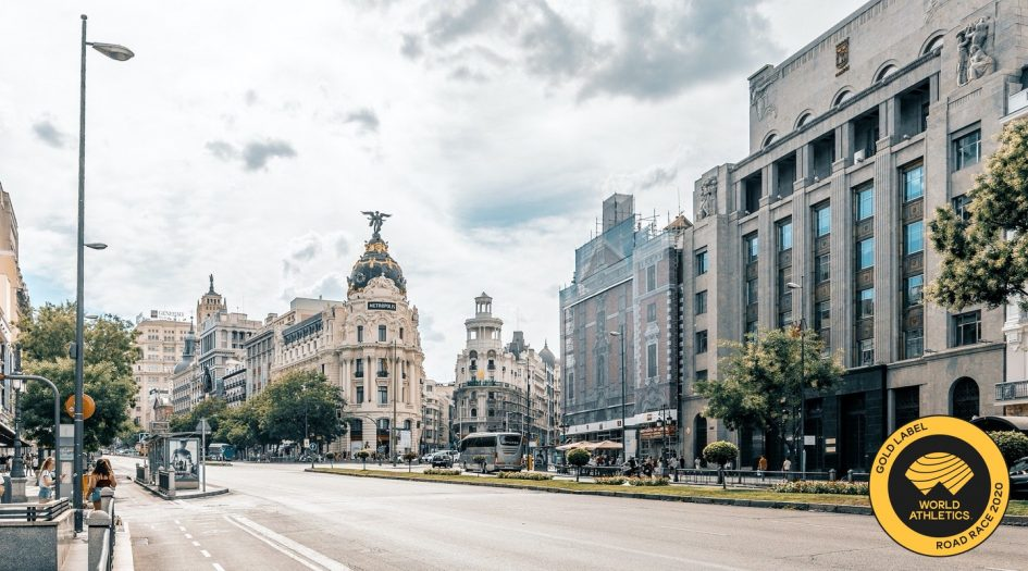 Мадридский марафон и полумарафон (EDP Rock 'n' Roll Madrid Maratón & ½)