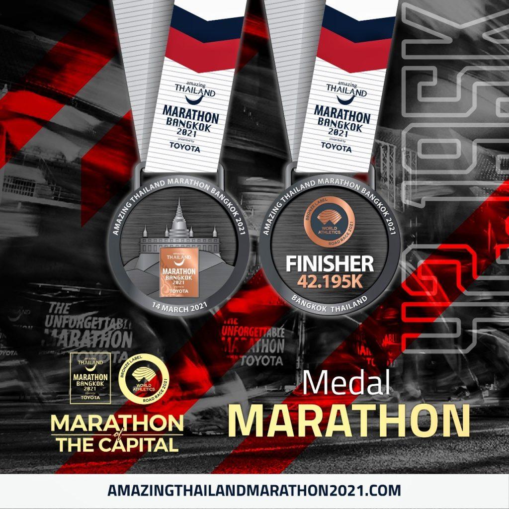 Medal of the Bangkok Marathon (Amazing Thailand Marathon Bangkok presented by Toyota) 2021