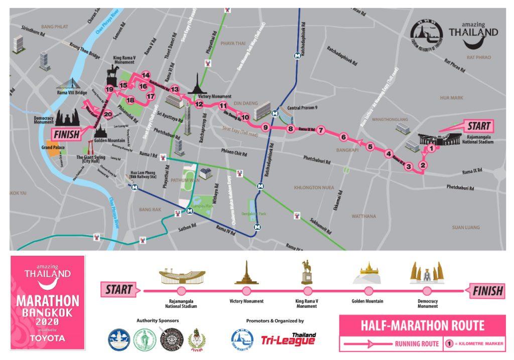 Трасса Бангкокского полумарафона 2020