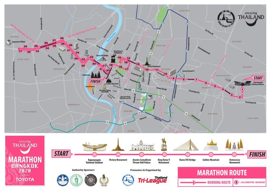 Трасса Бангкокского марафона (Amazing Thailand Marathon Bangkok) 2020
