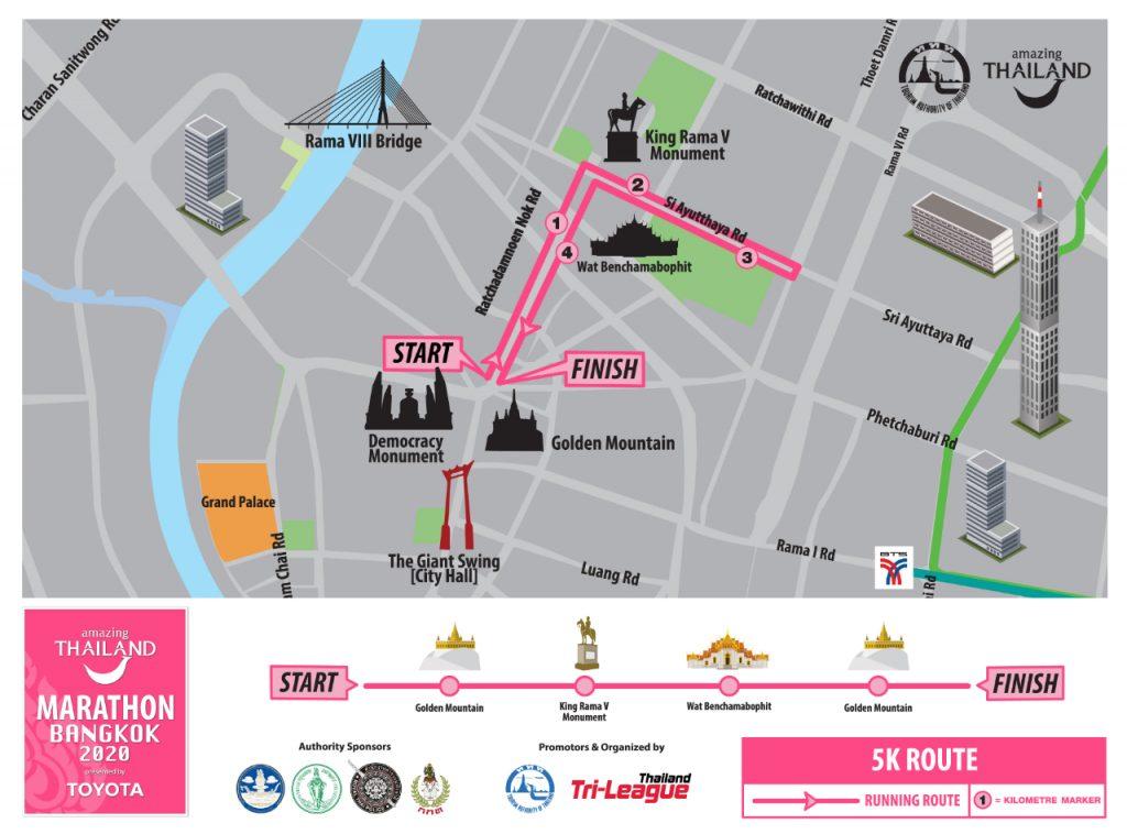 Трасса семейного забега на 5 км в рамках Бангкокского марафона (Amazing Thailand Marathon Bangkok) 2020