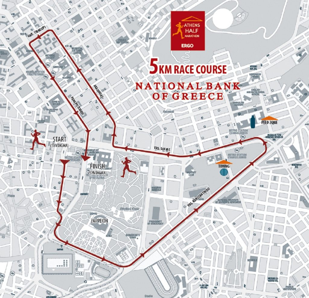 Трасса забега на 5 км в рамках Афинского полумарафона (Αθήνας Ημιμαραθώνιος ERGO, Athens Half Marathon ERGO) 2020