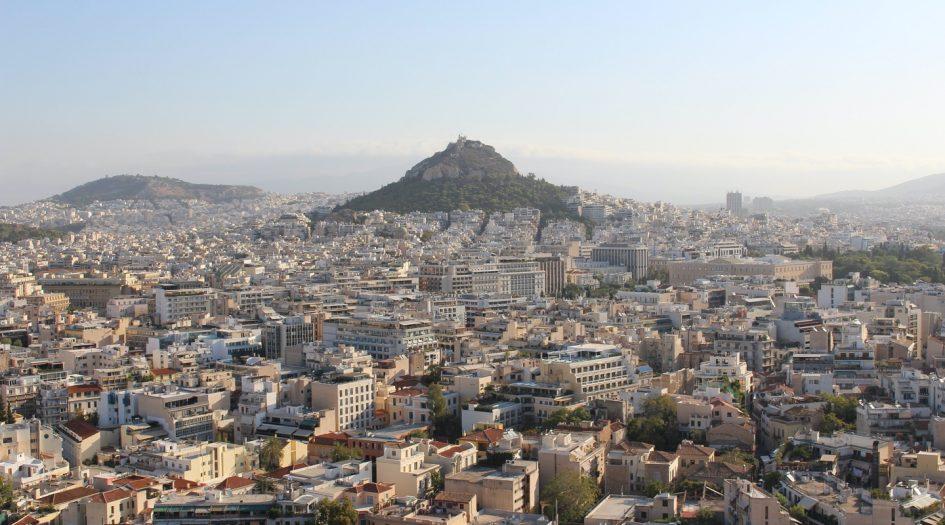 Афинский полумарафон (Αθήνας Ημιμαραθώνιος ERGO, Athens Half Marathon ERGO)