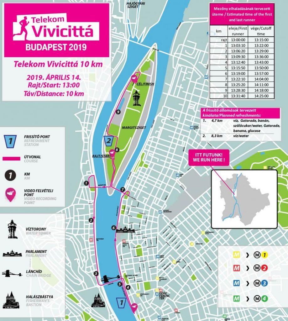 Трасса забега на 10 км в рамках Будапештского полумарафона (Telekom Vivicitta Spring Half Marathon) 2019