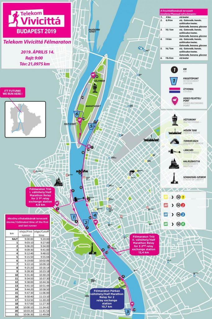 Трасса Будапештского полумарафона (Telekom Vivicitta Spring Half Marathon) 2019