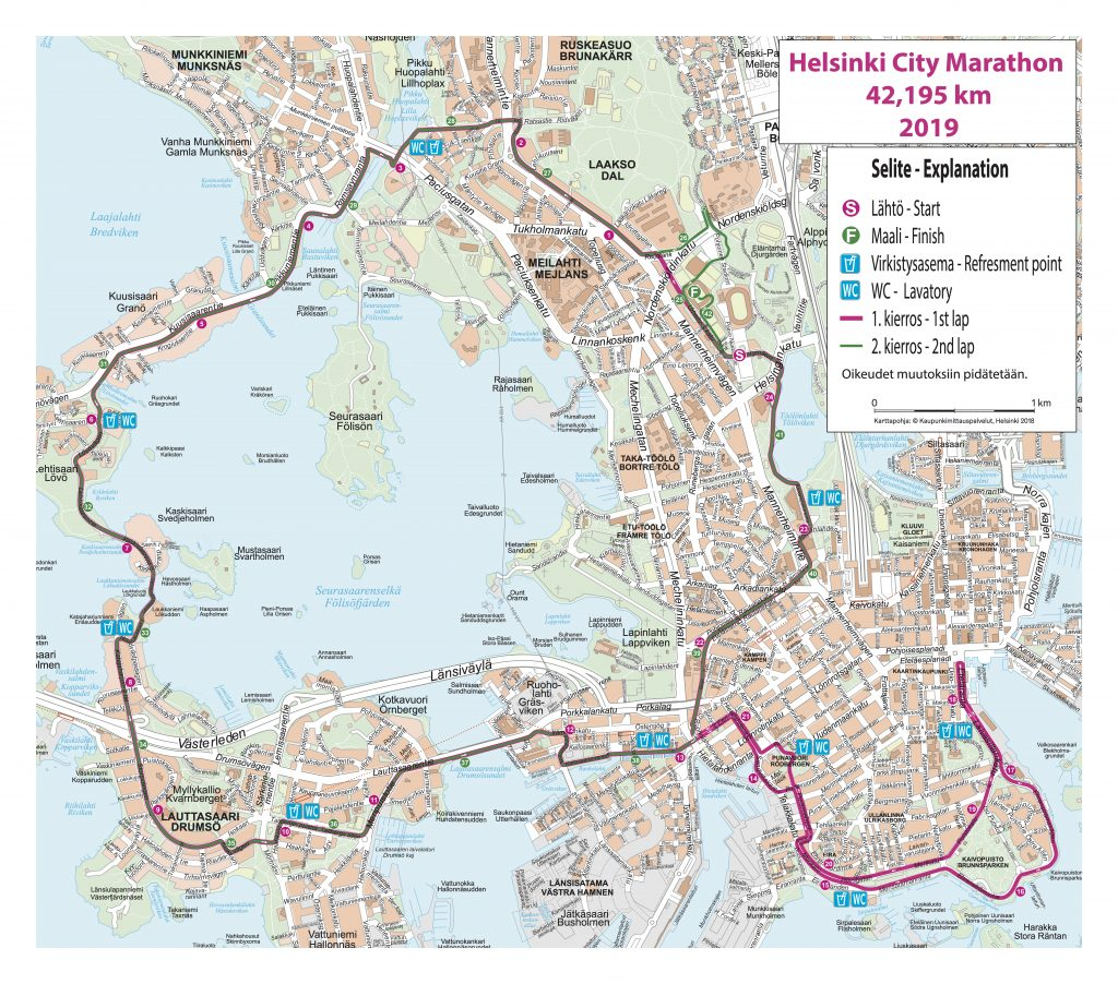 Трасса Хельсинского марафона (Garmin Helsinki City Marathon) 2019