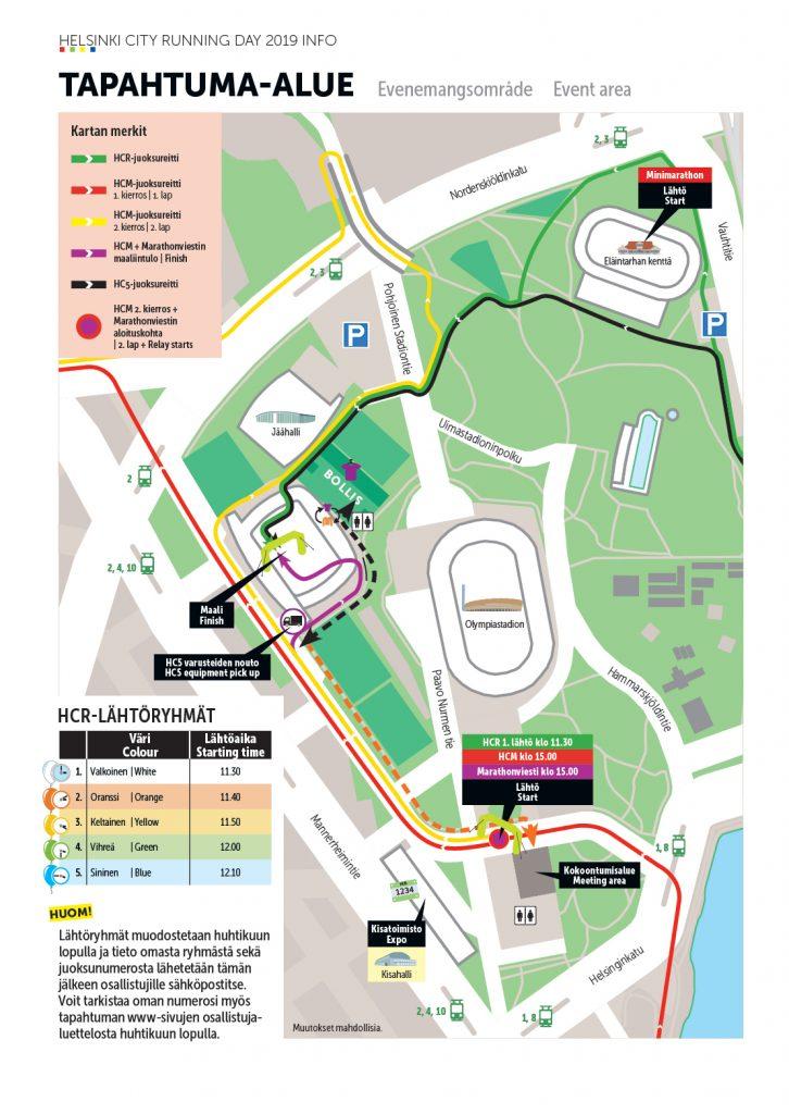 Стартовая зона Хельсинского марафона (Garmin Helsinki City Marathon) и полумарафона (Helsinki City Run puolimarathon) 2019