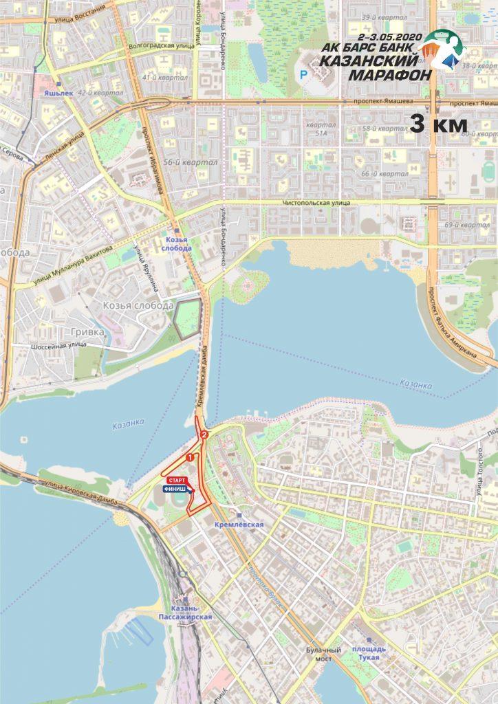 Трасса забега на 3 км в рамках Казанского марафона (АК БАРС Банк Казанский марафон) 2020