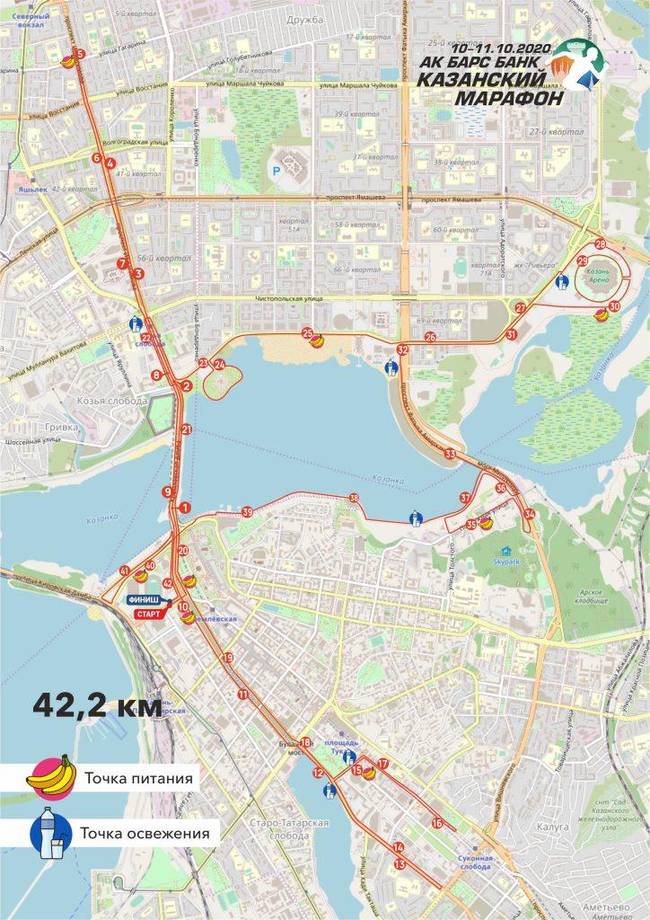 Трасса Казанского марафона (АК БАРС Банк Казанский марафон) 2020