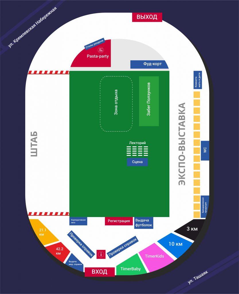 План выставки Казанского марафона (АК БАРС Банк Казанский марафон) 2021