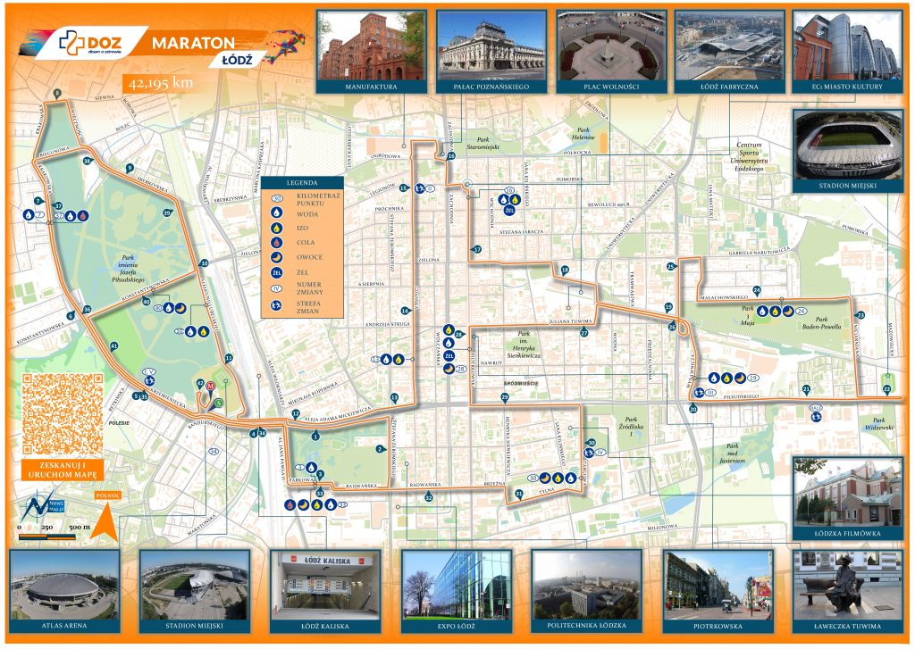 Трасса Лодзинского марафона (DOZ Maraton Łódź) 2020