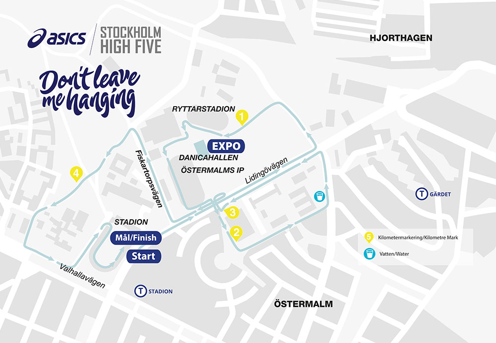 Трасса забега на 5 км в рамках Стокгольмского марафона (ASICS Stockholm Marathon) 2020