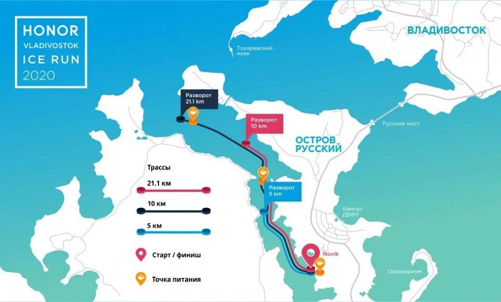 Трасса Владивостокского ледового полумарафона (Honor Vladivostok Ice Run) 2020