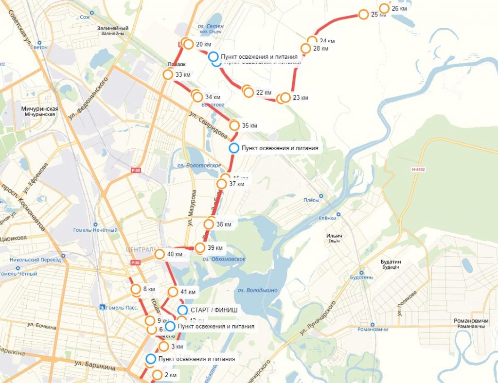 Трасса Гомельского марафона (Белоруснефть-Экомарафон) 2019