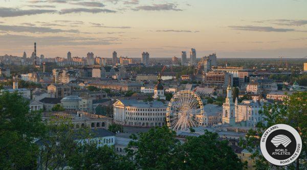 Киевский полумарафон (Work.ua Kyiv Half Marathon)