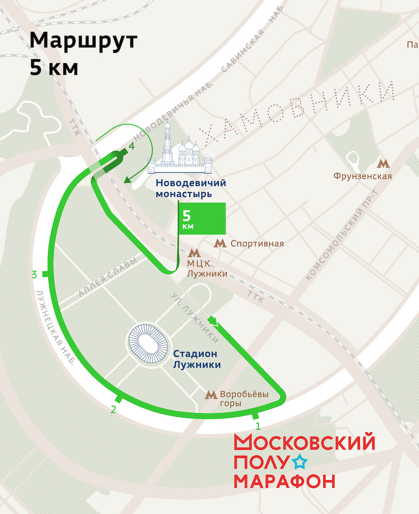Трасса забега на 5 км в рамках Московского полумарафона 2021
