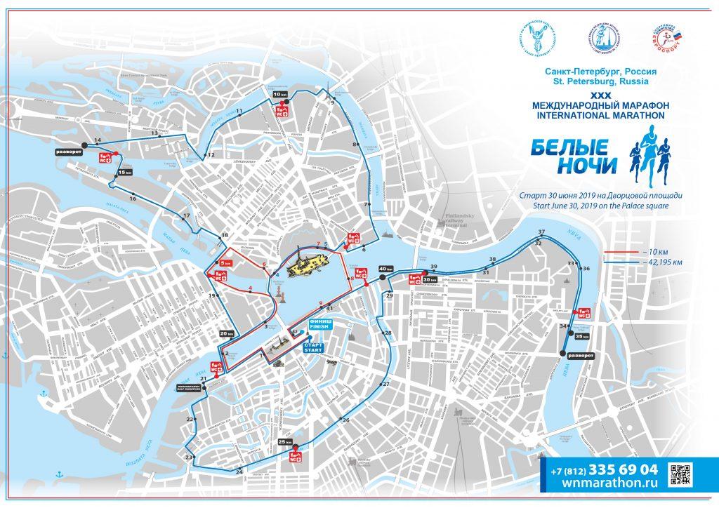 Трасса Санкт-Петербургского марафона (Международный марафон «Белые ночи», White Nights International Marathon) 2019