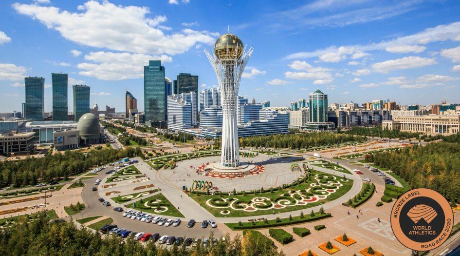 Нур-султанский марафон (Астана Марафон, Astana Marathon) 2020