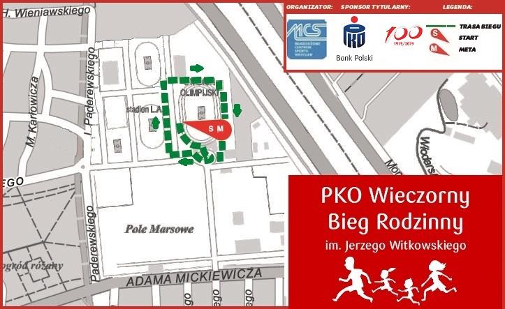 Карта забега на 1,5 км в рамках Вроцлавского полумарафона (Nocny Wrocław Półmaraton) 2019