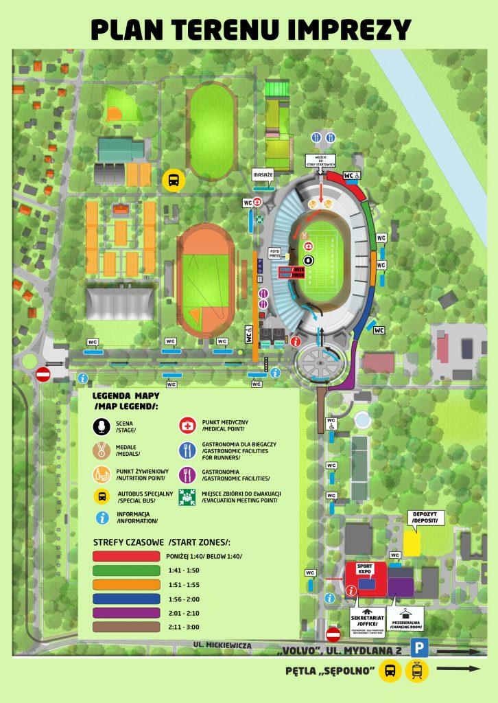 Зона старта и финиша Вроцлавского полумарафона (Nocny Wrocław Półmaraton) 2020 со стартовыми блоками