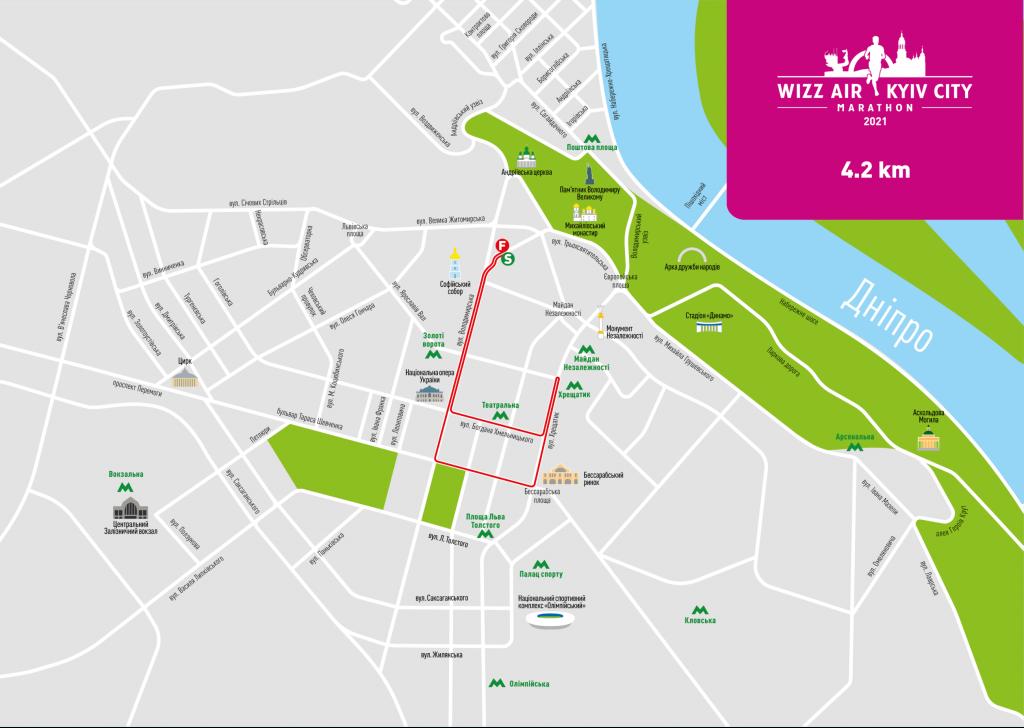 Трасса забега на 4,2 км в рамках Киевского марафона (Wizz Air Kyiv City Marathon) 2021