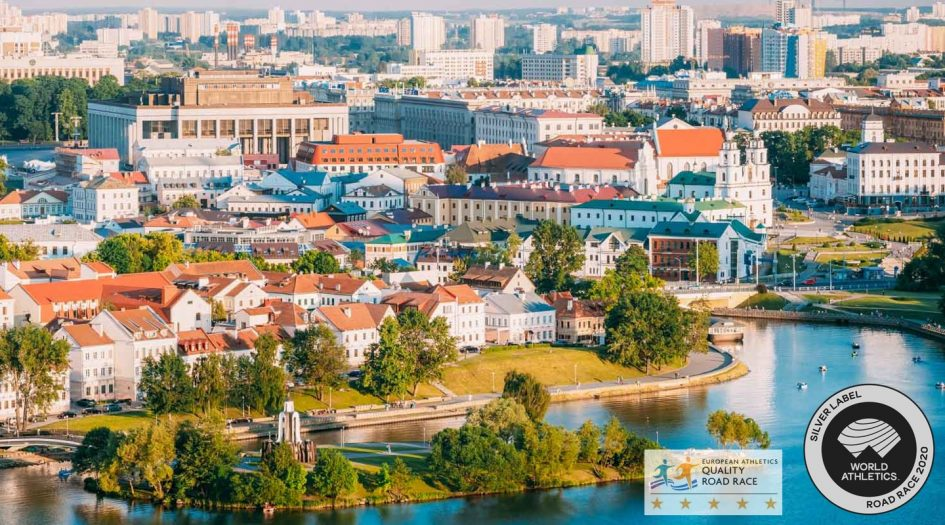 Минский полумарафон (Minsk Half Marathon)