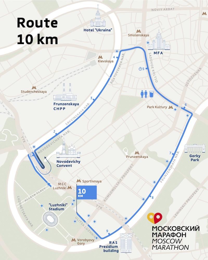 Трасса забега на 10 км в рамках Московского марафона 2021