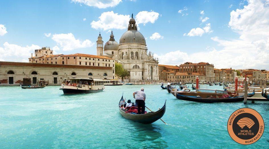 Венецианский марафон (Venicemarathon)