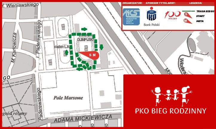 Карта забега на 1,5 км в рамках Вроцлавского марафона (PKO Wrocław Maraton) 2019